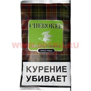 """Сигаретный табак Cherokee """"Яблоко"""" 25 гр"""