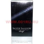 """Туалетная вода Davidoff """"Silver Shadow"""" 100 мл мужская"""