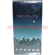 """Туалетная вода Azzaro """"Travelling"""" 100 мл мужская"""