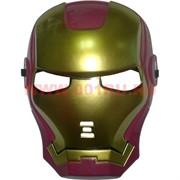 Маска Железный Человек (Iron Man)