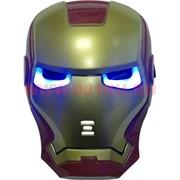 Маска Железный Человек (Iron Man) светящаяся