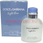 "Туалетная вода Dolce&Gabbana ""Light Blue"" 125 мл мужская"
