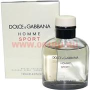 """Туалетная вода Dolce&Gabbana """"Homme Sport"""" 125 мл мужская"""