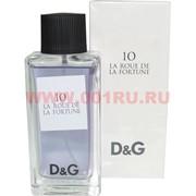 "Туалетная вода Dolce&Gabbana ""10 La roue de la fortune"" 100 мл мужская"