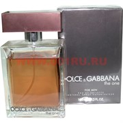 """Туалетная вода Dolce&Gabbana """"The One"""" 100 мл мужская"""