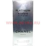 """Туалетная вода Chanel """"Platinum Egoiste"""" 100 мл мужская"""