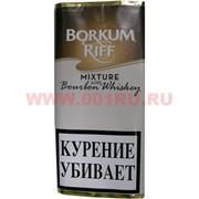 """Табак для трубки Borkum Riff """"Бурбон Виски"""" 50 г"""