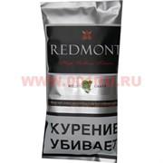 """Табак для самокруток Redmont """"Дикий виноград"""" 50 г (с бумагой внутри)"""