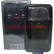 """Туалетная вода Givenchy """"Play"""" 100 мл мужская"""