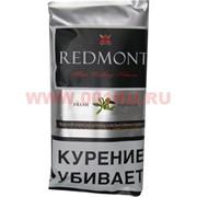"""Табак для самокруток Redmont """"Ваниль"""" 50 г (с бумагой внутри)"""