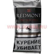 """Табак для самокруток Redmont """"Черная смородина"""" 50 г (с бумагой внутри)"""