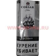 "Табак для трубки Corsar 50 г ""Silver"""