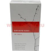 """Туалетная вода Armand Basi """"In Red"""" 50 мл женская"""