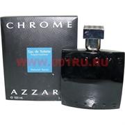 """Туалетная вода Azzaro """"Chrome"""" 100 мл мужская"""