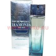 "Туалетная вода Giorgio Armani ""Emporio Armani Diamonds"" 100 мл мужская"