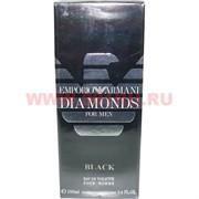 "Туалетная вода Giorgio Armani ""Diamonds Black"" 100 мл мужская"