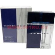 """Туалетная вода Armand Basi """"In Blue"""" 100 мл мужская"""