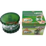Мельница для чеснока (металл, пластмасса) коробка 100 шт
