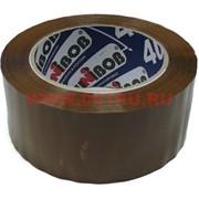 Скотч Unibob коричневый 66 м, цена за уп из 6 шт