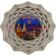 """Тарелка """"Москва-Кремль и Собор Василия Блаженного"""""""
