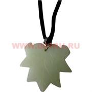 Подвеска на шею «Кленовый лист» 2 цвета