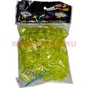 """Резинки Loom Bands """"гель толстые лимонного цвета"""" 600 шт, цена за 12 уп"""