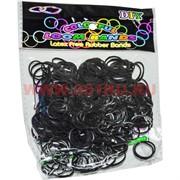 """Резинки Loom Bands """"черного цвета"""" 600 шт, цена за 12 уп"""
