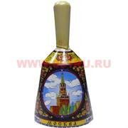 """Колокольчик """"Москва"""" размер 14*8*8"""
