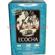 Уголь для каляна кокосовый Ecocha 108 шт 1 кг (Индонезия)