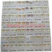 Гвоздики из жемчуга 8 мм, 100 пар, цена за упаковку