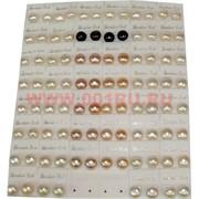 Гвоздики из жемчуга 12 мм, 100 пар, цена за упаковку