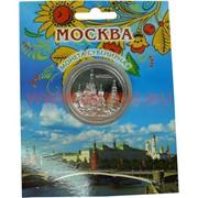 """Сувенирная монета """"Москва"""""""
