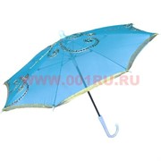 Зонтик декоративный 45 см (от солнца)