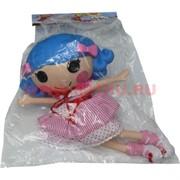 "Кукла ""Lalaloopsy"" 3 вида (ZT9905)"