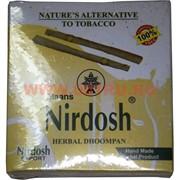 Сигареты без никотина Nirdosh Нирдош без фильтра 10 пачек 200 шт