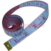 Сантиметр швейный, цена за 12 шт