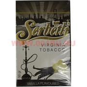"""Табак для кальяна Serbetli 50 гр """"Ваниль"""" (Virginia Tobacco шербетли купить)"""