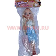 """Кукла """"Светская львица"""" с зонтиком"""