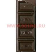 """Зажигалка газовая """"Шоколадка"""" 12 шт в блоке"""