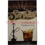 "Табак для кальяна Шербетли 50 гр ""Кола"" (Virginia Tobacco Serbetli Cola)"