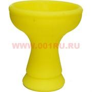 Чашка для кальяна силиконовая желтая