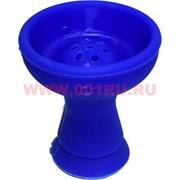 Чашка для кальяна силиконовая синяя