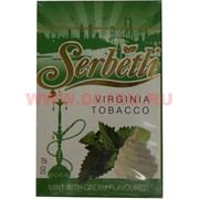 "Табак для кальяна Шербетли 50 гр ""Мята со сливками"" (Virginia Tobacco Serbetli Mint with Cream)"