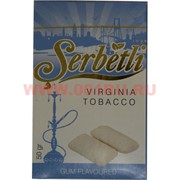 "Табак для кальяна Шербетли 50 гр ""Жвачка Орбит"" (Virginia Tobacco Serbetli Gum)"