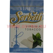 "Табак для кальяна Шербетли 50 гр ""Жвачка с мятой"" (Virginia Tobacco Serbetli Gum with Mint)"