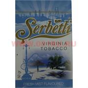 "Табак для кальяна Шербетли 50 гр ""Фреш Мист"" (Virginia Tobacco Serbetli Fresh Mist)"
