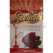 "Табак для кальяна Шербетли 50 гр ""Роза"" (Virginia Tobacco Serbetli Rose)"