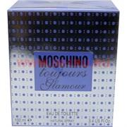 Туалетная вода Moschino «Toujours Glamour» 100 мл женская