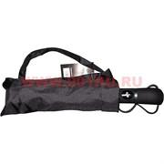 Зонт черный мужской на 10 спиц (DW-3092) цена за 12 шт