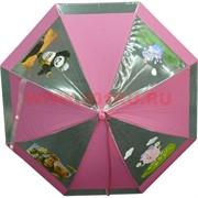 Зонт детский прозрачный трость 6 цветов (PLS-2958) цена за 12 шт